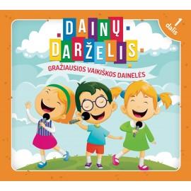 CD Dainų Darželis 1