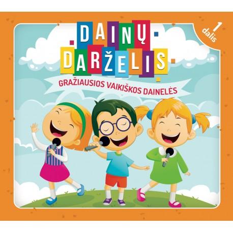 CD Dainų Darželis 1dalis